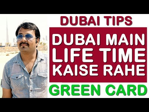 DUBAI MEIN LIFE TIME KAISE RAHE | GREEN CARD IN DUBAI | HINDI URDU | TECH GURU DUBAI