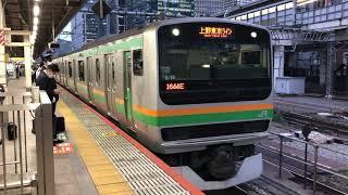 E231系1000番台コツS-16編成+コツK-06編成東京発車
