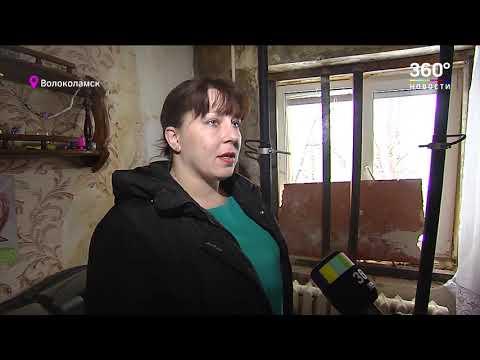 Обрушившийся фасад в одном из домов Волоколамска восстановят до лета