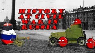 История Гражданской войны в России 1917-1923 года.