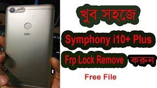 I110 Flash File