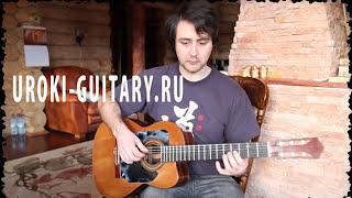 Уроки гитары. 5. Играем Соло в Пачке сигарет.