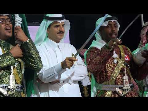 Saudi Festival Ottawa 2017