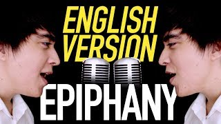 BTS (방탄소년단) Jin - 'Epiphany' (ENGLISH Acoustic Cover) by Shayne Orok