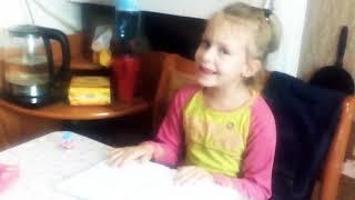 Ариша учит уроки