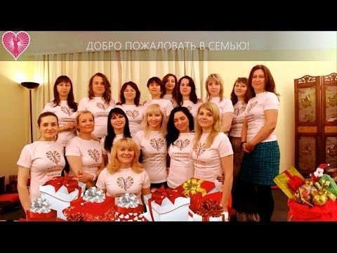 Трек Федерация Вумбилдинга - Первые отзывы на Рождественские тайны любви 6-7 декабря 2014 в mp3 256kbps