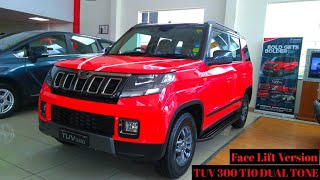 Mahindra BOLD TUV 300 T10 Dual tone Full Review / Price / Milage / Features & Detailed Walk Around.