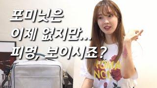 """[전지윤을 다시 만나다] """"살 빠졌어요""""... 사무실 놀러온 원조 한류 걸그룹 멤버 근황"""