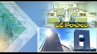 Mangalagiri Turning into an IT Hub | with Establishment of Several IT Companies at IT Park