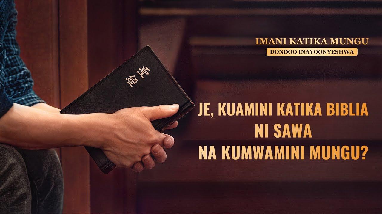 """""""Imani katika Mungu"""" – Je, Kuamini katika Biblia ni Sawa na Kuamini katika Bwana?   Swahili Gospel Movie Clip 4/6"""