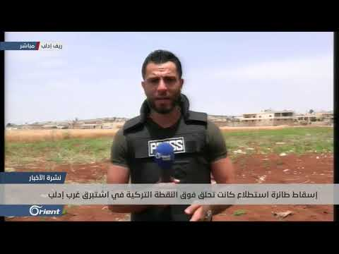 ميليشيا أسد الطائفية تقصف مدينة كفرزيتا شمال حماة بالمدفعية الثقيلة  - 17:53-2019 / 6 / 5