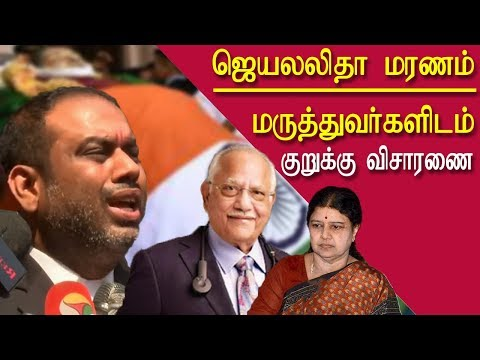 sasikala advocate cross examines doctors arumugasamy commission tamil live news, tamil news live,  tamil news redpix   Two government doctors Vimala and Narayana Babu were cross examined today here in chennai by sasikala side advocate at arumugasamy commission.  According to their statement based on a letter given by the health secretary on 30.9.2016 a medical team was formed to treat Jayalalitha.  Though they were not aware of the treatment given to jayalalithaa they explained the procedure in treating Jayalalitha.  More tamil news, tamil news today, latest tamil news, kollywood news, kollywood tamil news Please Subscribe to red pix 24x7 https://goo.gl/bzRyDm #tamilnewslive sun news sun news live  red pix 24x7 is online tv news channel and a free online tv