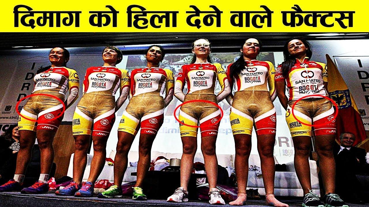 Download दिमाग को हिला देने वाले 16 Most Amazing Fact In Hindi/ Episode 1