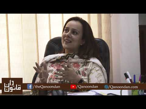 Interview of Ayesha Jawad, Head of Nadira Hassan Law Department at Kinnaird College for Women Lahore