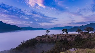 雲海の天空の城 竹田城(曲名 荒城の月、雅楽演奏者 東儀秀樹)