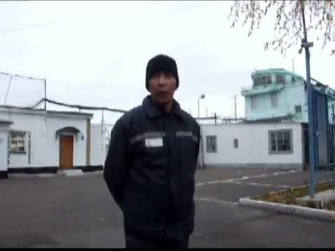 Челлендж от осужденных УК-161/4 посвященный 175-летию казахского  мыслителя  великого Абая Кунанбаев