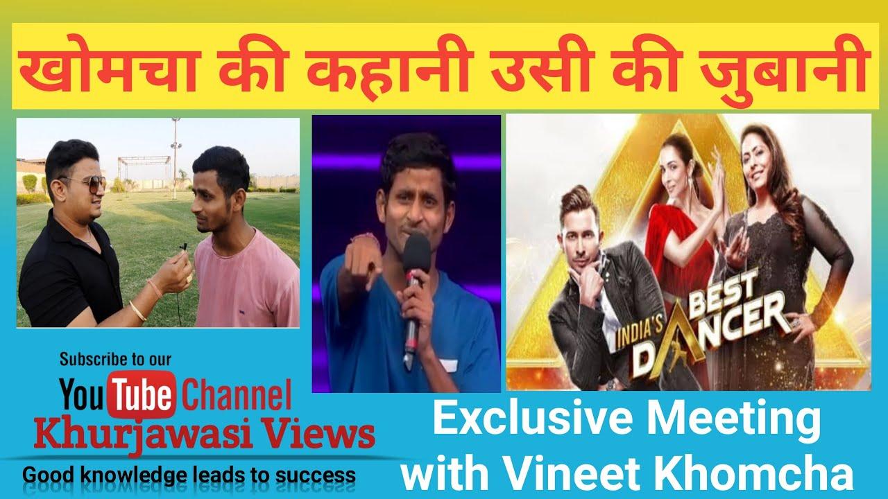 Download India best danser 2 vineet khomcha।। विनीत खोमचा।। Vineet Khomcha ki baat usi ki jubaani।।