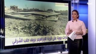 #أنا_أرى دمار متواصل في حلب