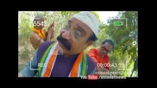 Munshi V.M.Sudheeran Jana Raksha Yathra 10/02/16