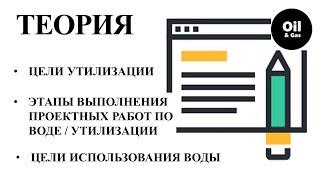 видео Подготовка отчетов формы 2-ТП