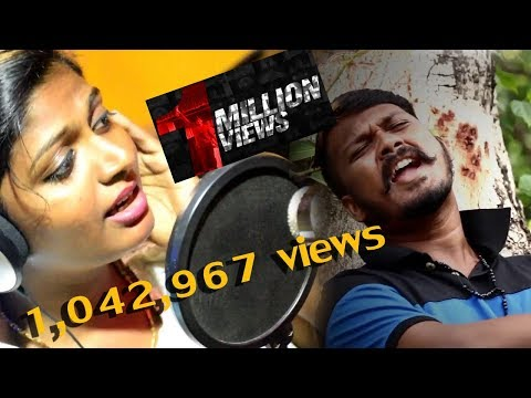 Chennai Gana | UN KUDA VAZHANUM DA| Lovers DAY Special Dute Song |HD VIDEO 2018