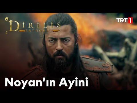 Noyan'ın Ayini - 58. Bölüm