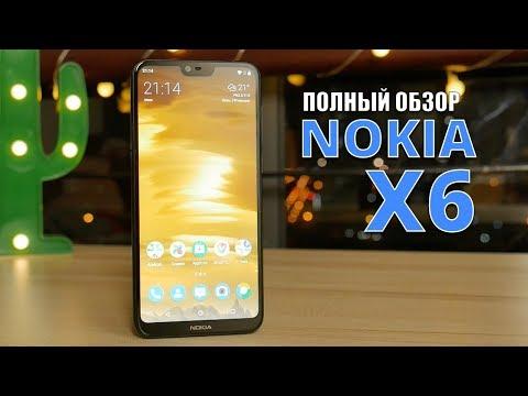 Полный обзор Nokia X6 - компактный смартфон за 230$