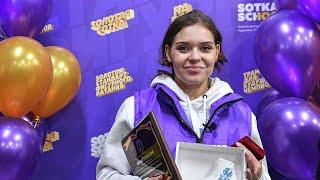 Аделина Сотникова открыла школу фигурного катания