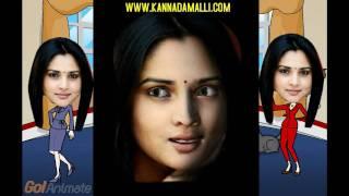 Repeat youtube video ಚಿತ್ರನಟಿ ರಮ್ಯ ..... ಚೈತ್ರ ಕಾಲ. by Malli Sannappanavar
