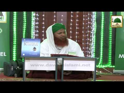 Specialities of The Islamic Months Ep#03   Fasting and Tarawih