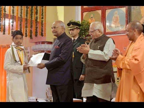 President Kovind attends Founder's Week Celebrations of Maharana Pratap Shiksha Parishad, Gorakhpur