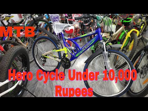 Best Cycle Under 10,000 Rupees    Fat Bike    Fat Bike    Hero Sprint   Cycle Market    HJV Vlogs