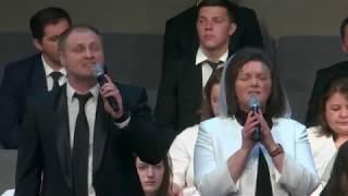 Мы поём Тебе, Святый Бог