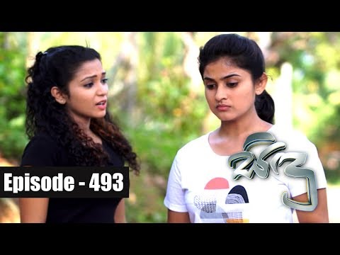 Sidu | Episode 493 27th June 2018