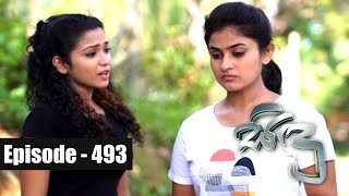 Sidu | Episode 493 27th June 2018 Thumbnail