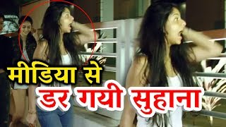 Shahrukh khan's daughter suhana runs away from media, spotted with friends at pvr