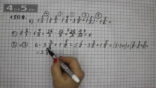 видео Гдз по математике 6 класс виленкин как решать