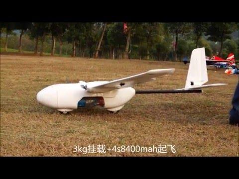 i soar-one heavy-load test