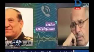 """كلام تانى  يفتح ملف أزمة """"قانون الايجار القديم"""" مع رشا نبيل حلقة 12-1-2017"""