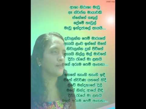 Asha Nirasha Mawu Karaoke (without voice ... - YouTube