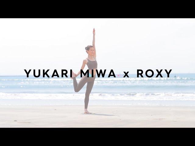 【驚愕のポージング】ヨガ世界チャンピオン 三和由香利とROXYがコラボレーション