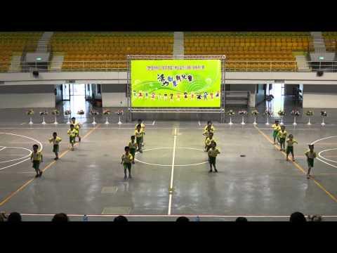 雲林縣中和國小參加雲林縣101學年度健身操比賽第三名