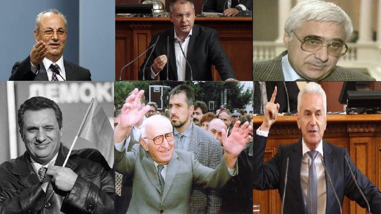 Топ 10 Най-мразените политици в България