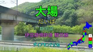 103 「diamonds」(歌:プリンセスプリンセス・作詞:中山加奈子・作曲:...