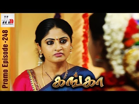 Ganga Tamil Serial   Episode 248 Promo  ...