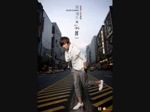[HQ/MP3]黄鸿升/Xiao gui- 不屑/bu xie (NEW CPOP 2009!)