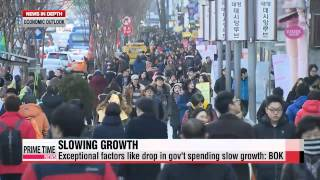 Indepth: Korean economy grows at slowest pace in over 2 years in Q4   인뎁스: 작년 4분