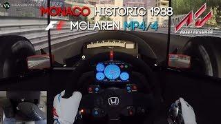 F1 1988 MONACO GP HISTORIC | MCLAREN MP4/4 Ayrton Senna | ASSETTO CORSA PC | HD 1080p
