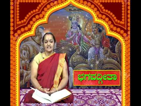 Episode 001 | Bhagavad Gita | Ambika S L | C-Bangalore | - Pradeep Kundapra
