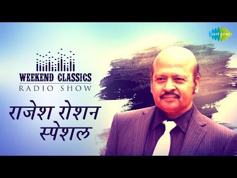 Weekend Classic Radio Show   Rajesh Roshan Special   Chand Sitare   Na Tum Jano Na Hum   Disco 82